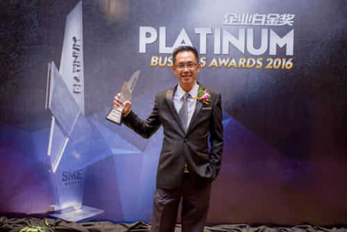 TTF Winning SME Platinum Business Awards 2016