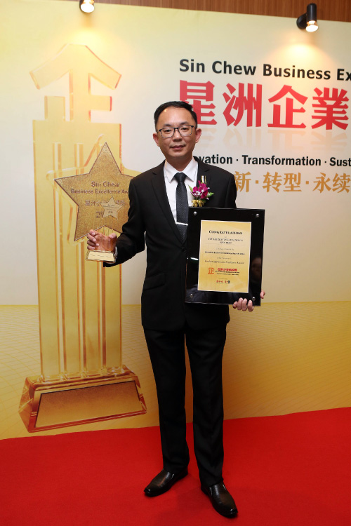 TTF Winning Sin Chew Business Excellent Awards and Products & Services Quality Excellent Awards