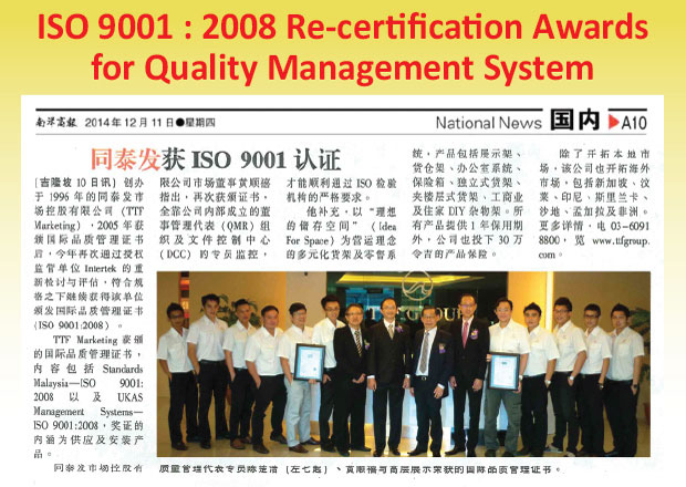 TTF Marketing Holdings Sdn. Bhd. (407754-H) continue Awarded ISO 9001:2008 Certificate for Quality Management System - from Nanyang Newspaper