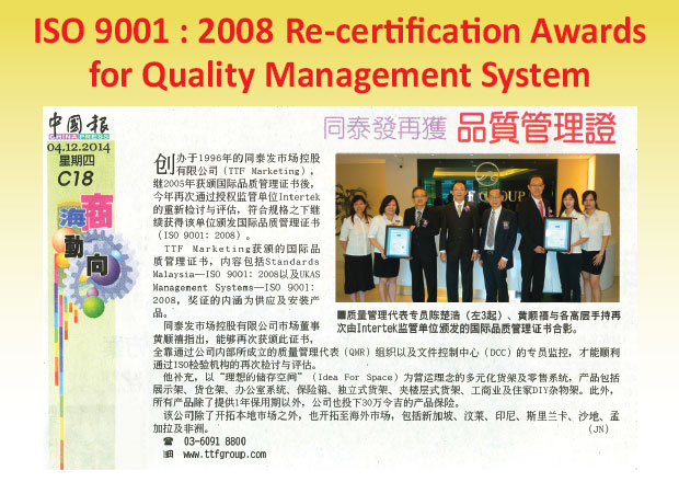 TTF Marketing Holdings Sdn. Bhd. (407754-H) continue Awarded ISO 9001:2008 Certificate for Quality Management System - from China Press Newspaper