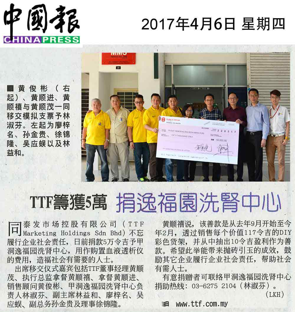 TTF had successfully contributes a Dialysis and Re-processor machine for Pusat Hemodialisis Desa Aman Puri, Kepong.